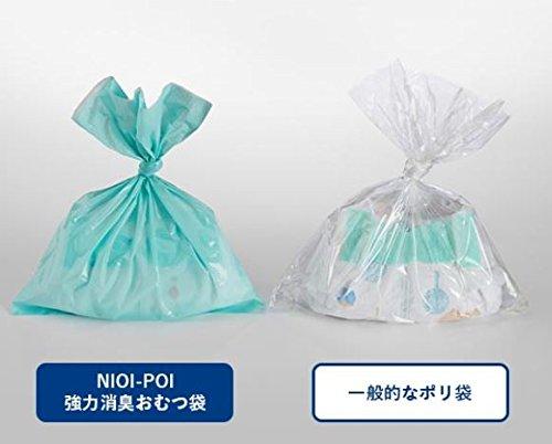 『Aprica(アップリカ) ニオイポイ強力消臭オムツ袋180枚入り箱タイプ 2055332』の7枚目の画像