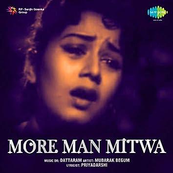 """Mere Aansuon Pe Na Muskura (From """"More Man Mitwa"""") - Single"""