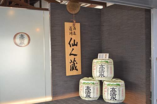 秋田酒類製造『高清水純米大吟醸』