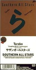 Tarako