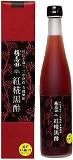 KAKUIDA Red Yeast Rice Black Vinegar (Beni Koji) -16.9 Fl, Oz (500 ml)