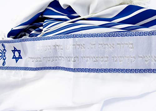 HolYudaica Full Size Tallit Prayer Shawl, from Israel, Multicolor with Silver Strips, Soft Acrylic Tallit with Bracha