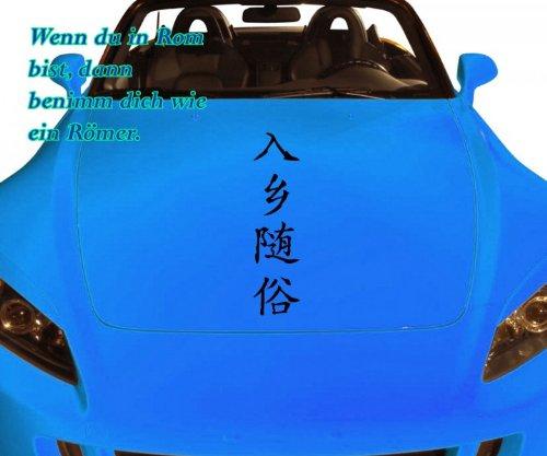 Autoaufkleber Rom Römer China Weisheit Spruch Hierogliphe Auto Aufkleber 2E174, Farbe:Gelb glanz;Hohe:40cm