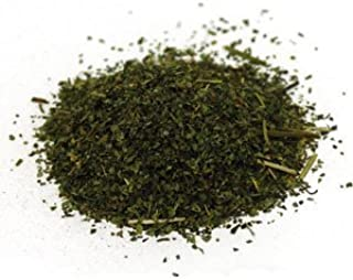 Goldenseal Leaf, Farm-Grown, Cut & Sifted Certified Organic - 16 oz,(Frontier)