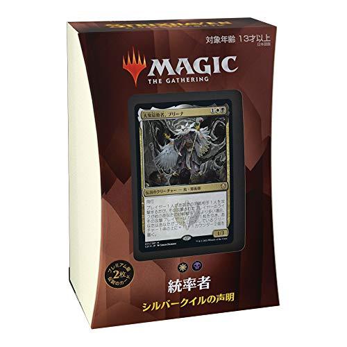 MTG マジック:ザ・ギャザリング ストリクスヘイヴン:魔法学院 統率者デッキA 日本語版