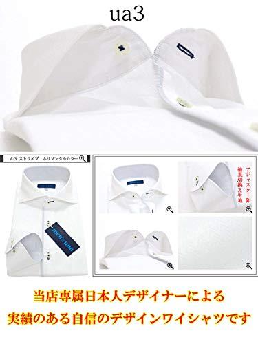 『men's uno(メンズウーノ) 長袖ワイシャツ uaubuc メンズ ua3 044-LL』の1枚目の画像