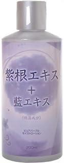 ピュアP モイストローション(紫根エキス+藍エキス)