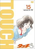 TV版パーフェクト・コレクション タッチ 15 [DVD]