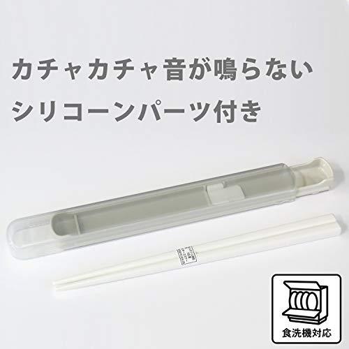 オーエスケー『カラーコレクション引フタ箸箱セット(HS-16)』