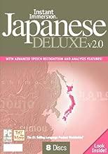 Instant Immersion Japanese Deluxe V2.0