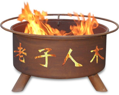 : Patina Products F103, 30 Inch Chinese Symbols Fire Pit