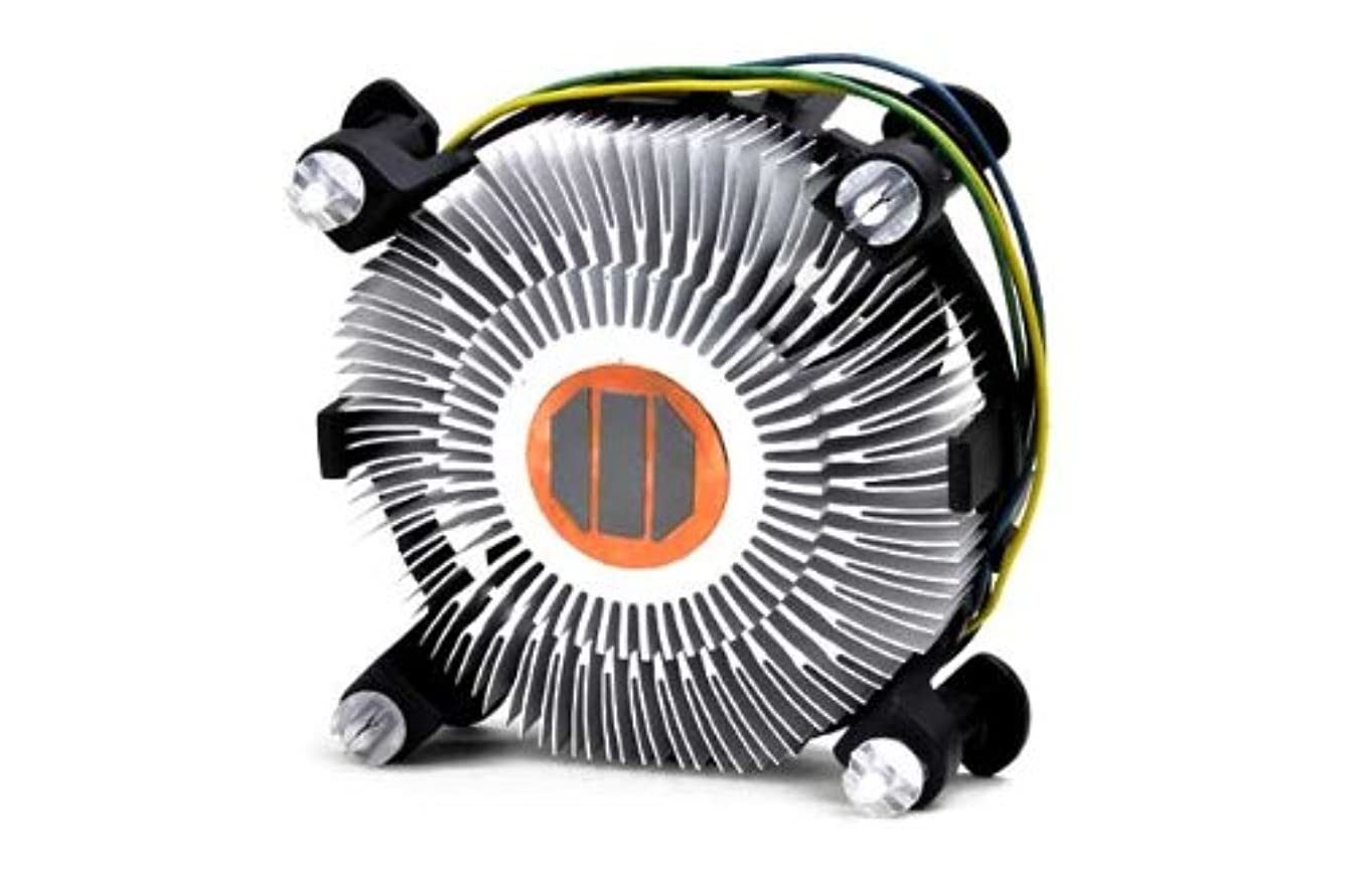PartsCollection Copper Core Heat Sink Cooling Fan for Intel i7-8700K Processor