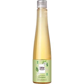 サバイアロム(Sabai-arom) レモングラス バス&マッサージオイル 200mL【LMG】【008】