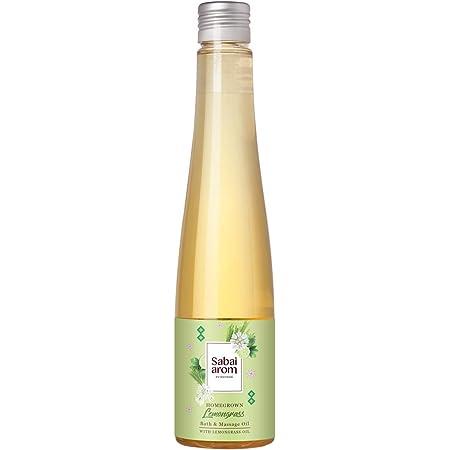 サバイアロム(Sabai-arom) ホームグロウン レモングラス バス&マッサージオイル 200mL【LMG】【008】
