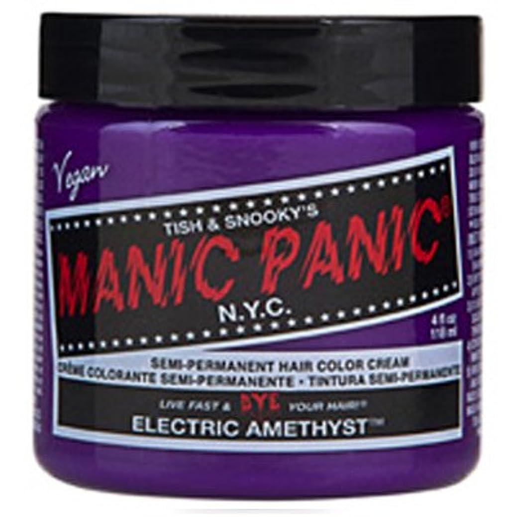 急行する艦隊深遠Manic Panic クラシックヘアカラーエレクトリックアメジスト 象牙