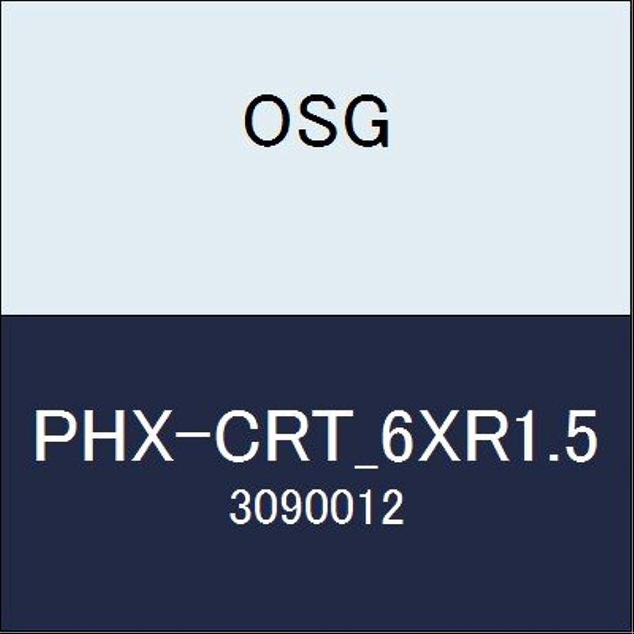 敬なジャンル絶望的なOSG エンドミル PHX-CRT_6XR1.5 商品番号 3090012