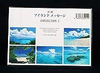 沖縄・宮古島 海の風景 暑中見舞い ポストカード(5枚セット)写真家 上西重行|アイランドメッセージ Collection 1