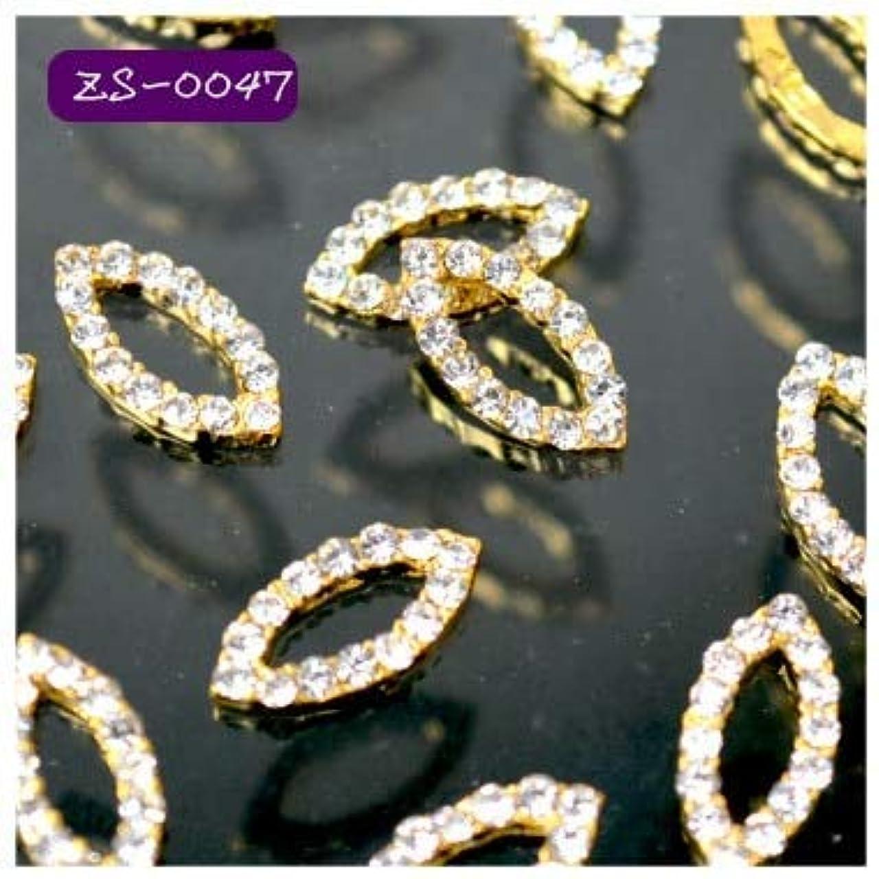 敬な小包劣るAiCheaX新しいファッション20ピース合金日本ネイルアート装飾クリア/ ABラインストーン幾何学的ネイルアートジュエリートレンドネイルアートチャーム-(色:ZS-0047)