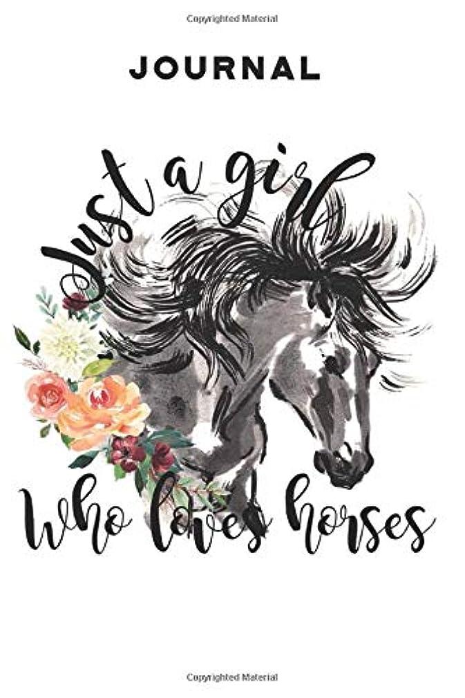 スクラップブックガロン手のひらJournal just a girl who loves horses: blank lined notebook memory saver