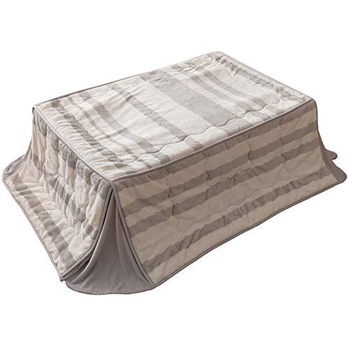 ナイスデイ こたつ布団 ボーダー柄(グレー) 長方形(80×120+50cm) mofua (モフア) 抗菌 防臭 ふんわり あったか 軽量 洗える 147552N1