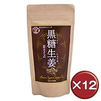 琉球黒糖 黒糖生姜粉末タイプ 200g 12袋セット (12袋セット)