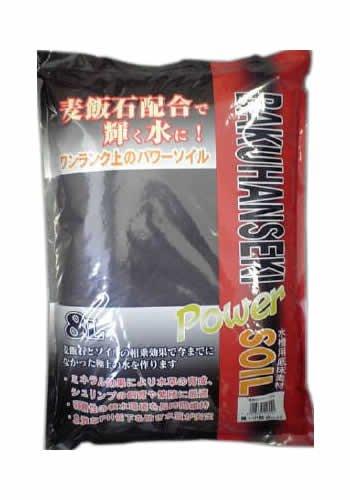 ソネケミファ 麦飯石パワーソイル 小粒 黒 8L