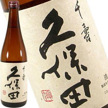 久保田 千寿 [特別本醸造酒]