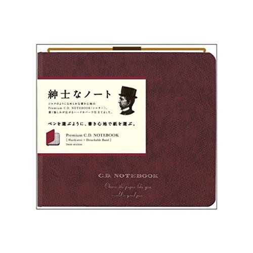 アピカ プレミアムCD ノート ハードカバー 方眼罫 別寸 レッド CDS221S 本体サイズ:w140xh124mm/方眼(5mm)、96ページ/240g
