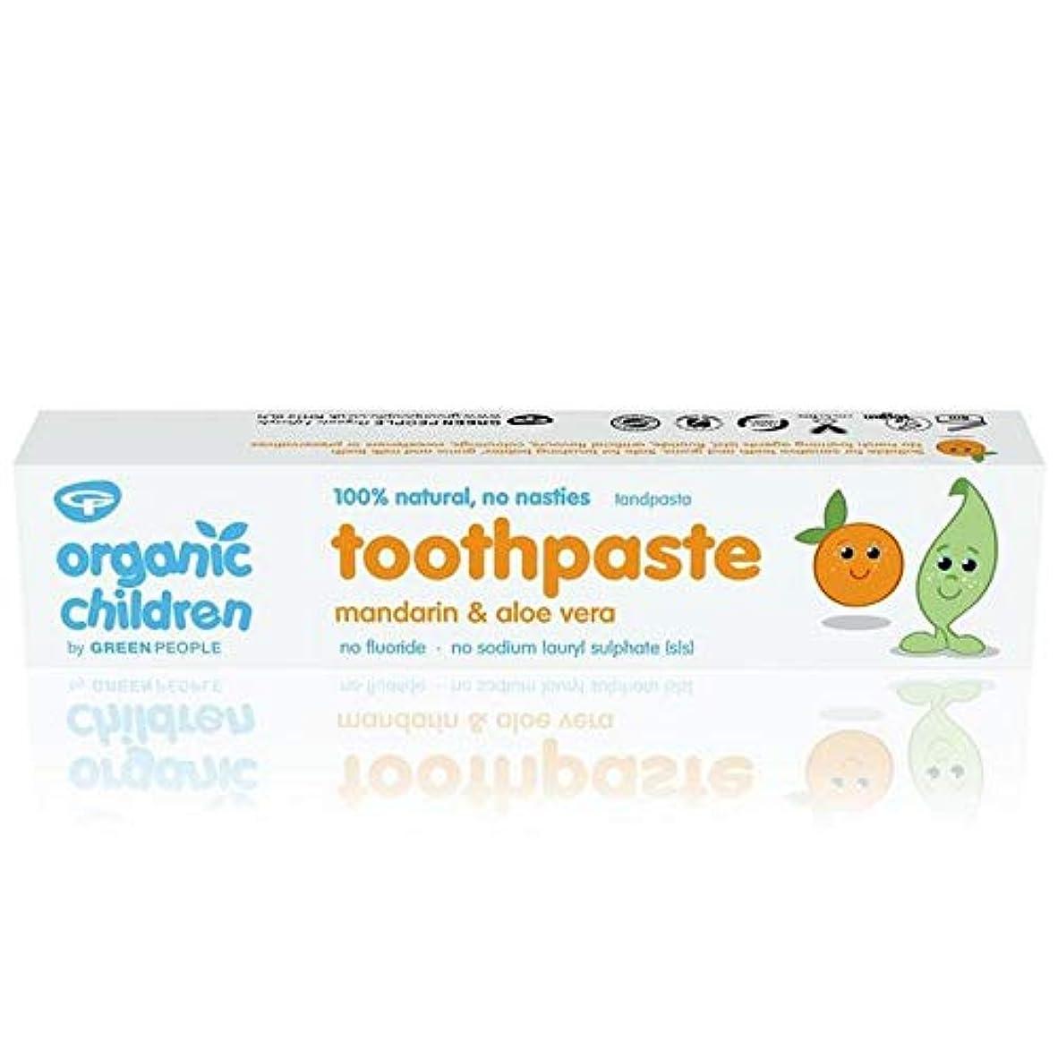 あえて作業天文学[Organic Children ] 有機子供の歯磨き粉、マンダリン50ミリリットル - Organic Children Toothpaste, Mandarin 50ml [並行輸入品]