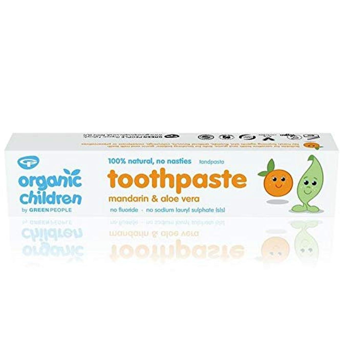 聖職者ゴミ箱を空にするアスリート[Organic Children ] 有機子供の歯磨き粉、マンダリン50ミリリットル - Organic Children Toothpaste, Mandarin 50ml [並行輸入品]