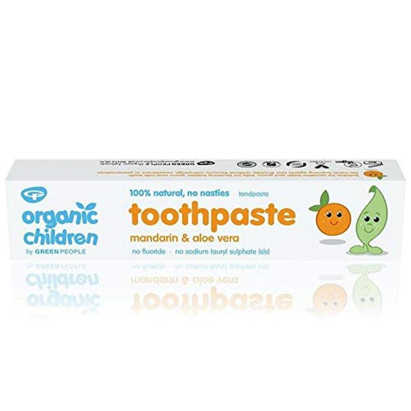 に向けて出発押し下げるミキサー[Organic Children ] 有機子供の歯磨き粉、マンダリン50ミリリットル - Organic Children Toothpaste, Mandarin 50ml [並行輸入品]
