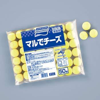 【業務用】味の素 マルでチーズ 冷凍 15g×50個