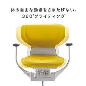 B076SD2XLT