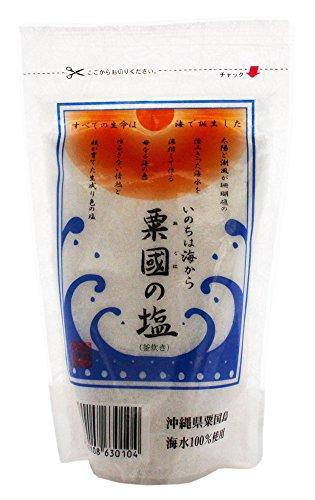 粟国の塩(釜炊き) 160g