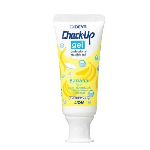 歯磨き粉おすすめ商品
