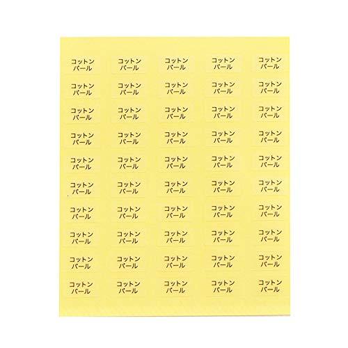 台紙用シール 10×5mm 日本製 アクセサリー台紙用 (コットンパール・透明, 250枚)