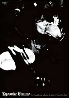 """KYOSUKE HIMURO""""21st Century Boowys VS HIMURO""""An Attempt to discover new truths [DVD]"""