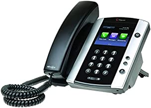 Polycom VVX 501 Corded Business Media Phone System - 12 Line PoE - 2200-48500-025 - AC Adapter (Not Included) - Replaces VVX 500