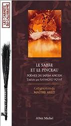 « Le Sabre et le Pinceau : Poèmes du Japon ancien », Maître Akeji