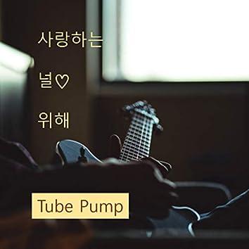For My Lover (Korean Ver.)