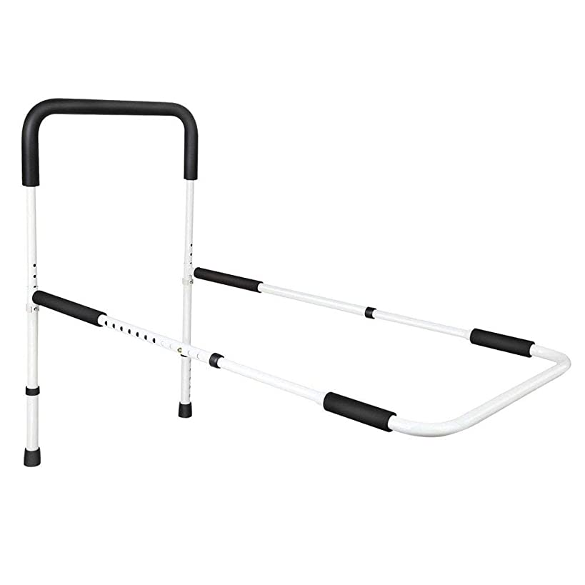 HAIRBY Bed Assist Rail, Height Adjustable Home Bed Rail Bar Handle for Elderly and Seniors, Adult Bed Assist Bar