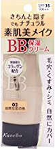 Kanebo Media BB Cream N 02 SPF35 · PA ++
