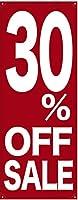 バナー 30% OFF SALE トロマット No.69679 (受注生産)
