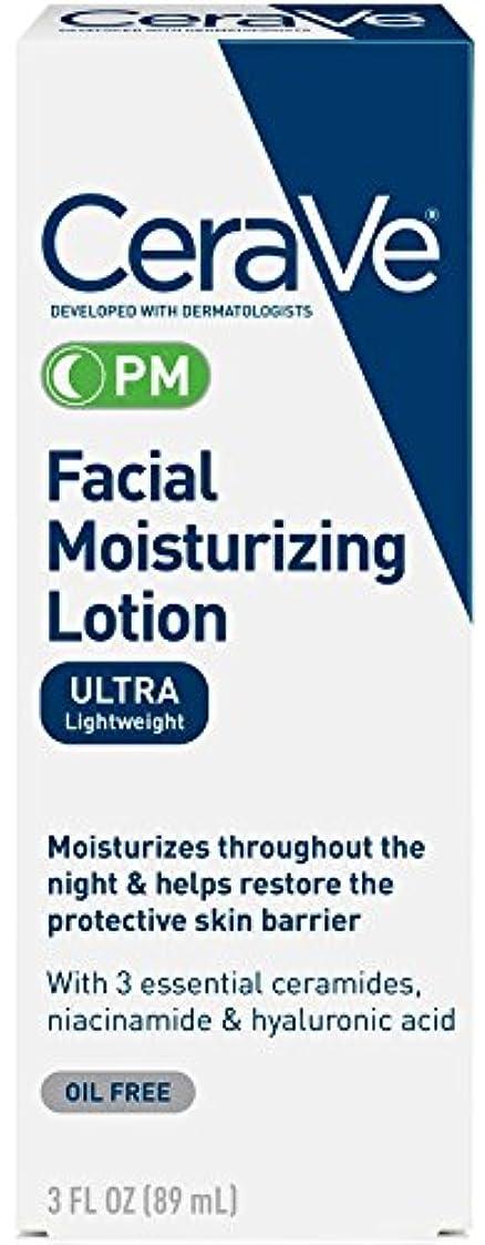 完璧な鈍い学部長CeraVe Facial Moisturizing Lotion PM (3 oz)