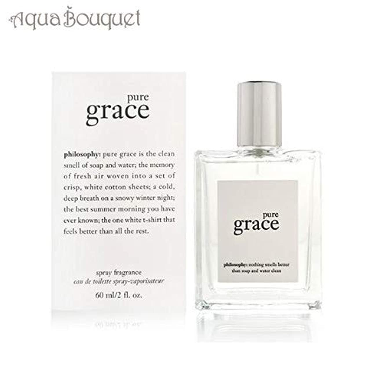 基本的な大洪水好きであるPhilosophy - Pure Grace Spray Fragrance Eau de Toilette (2 oz.) [並行輸入品]