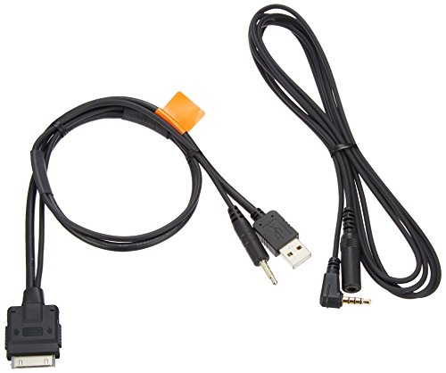 カロッツェリア(パイオニア) iPod用USB変換 ケーブル CD-IUV51M