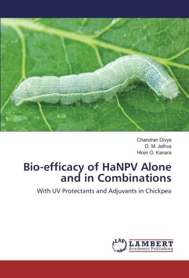 ガイドアドバンテージ発見するBio-efficacy of HaNPV Alone and in Combinations: With UV Protectants and Adjuvants in Chickpea
