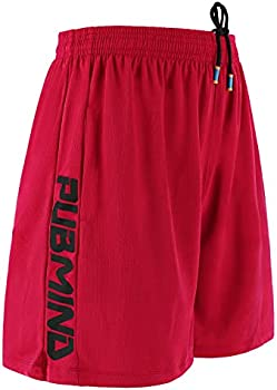 Men's Workout Athletic Shorts with Pockets (Large Big, various colors)