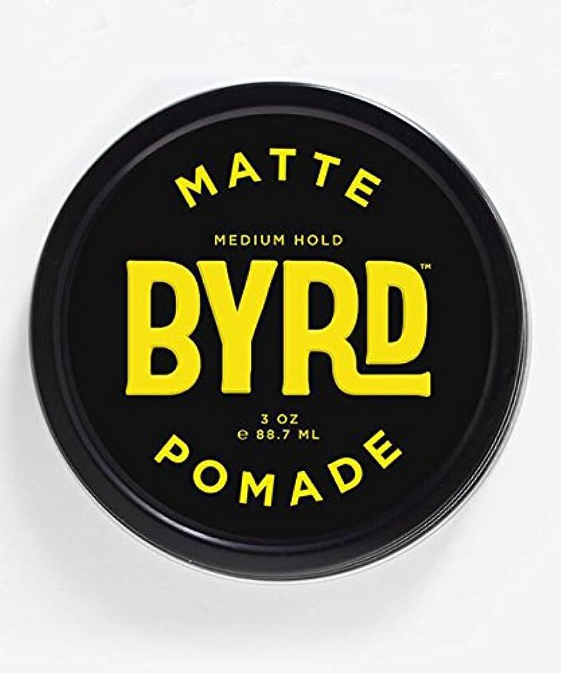 クライマックスビルマ非常に怒っていますBYRD(バード) マットポマード 85g
