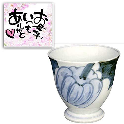 CtoC JAPAN 母の日 カード付 高台コップ かぼちゃ No624936 日本製 母の月 母の日ギフト